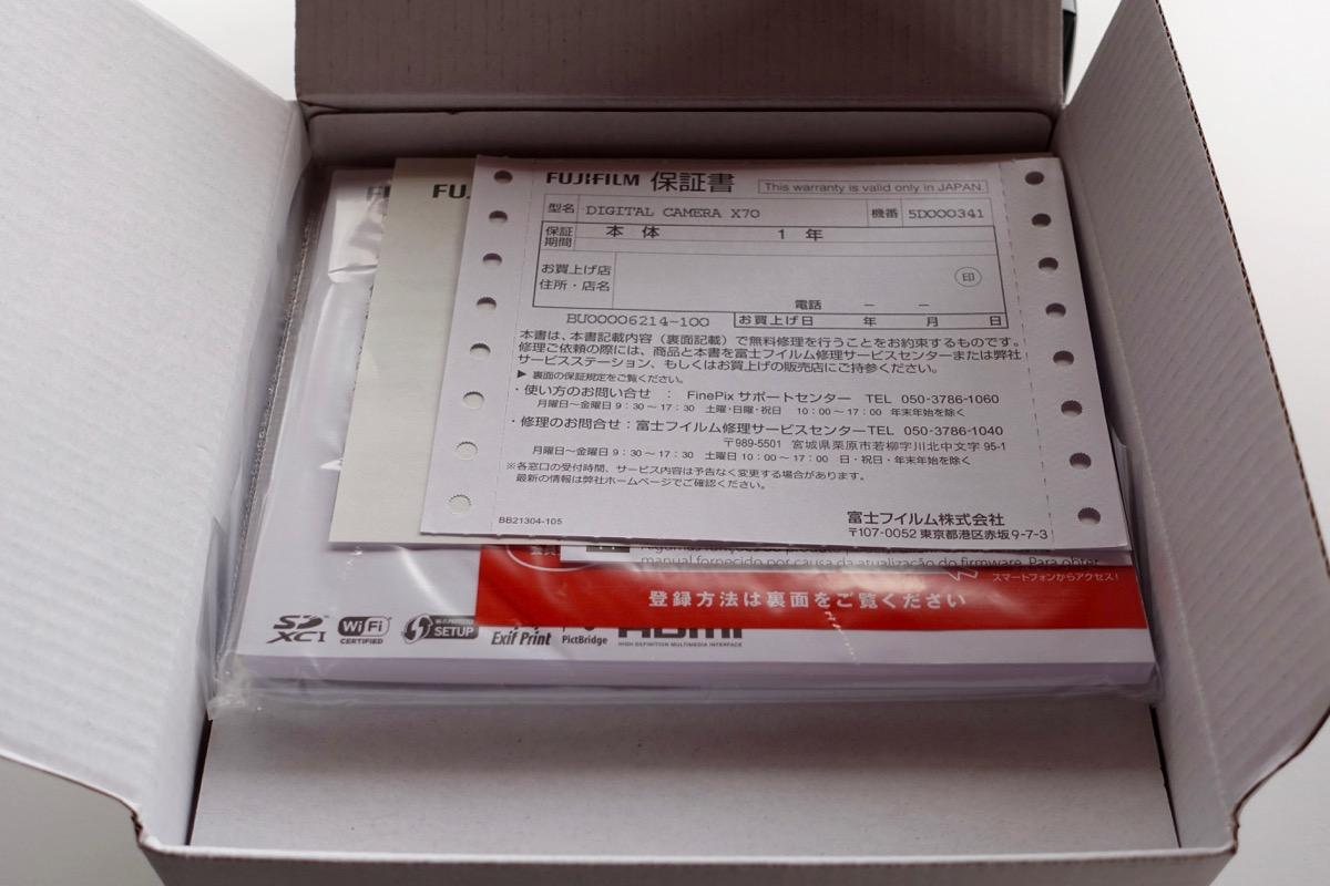 DSC01113