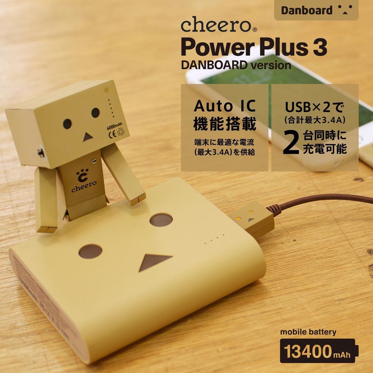 cheero_powerplus3_danboard_3