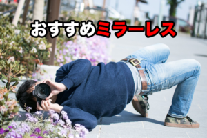 tsu86_m023269_tp_v