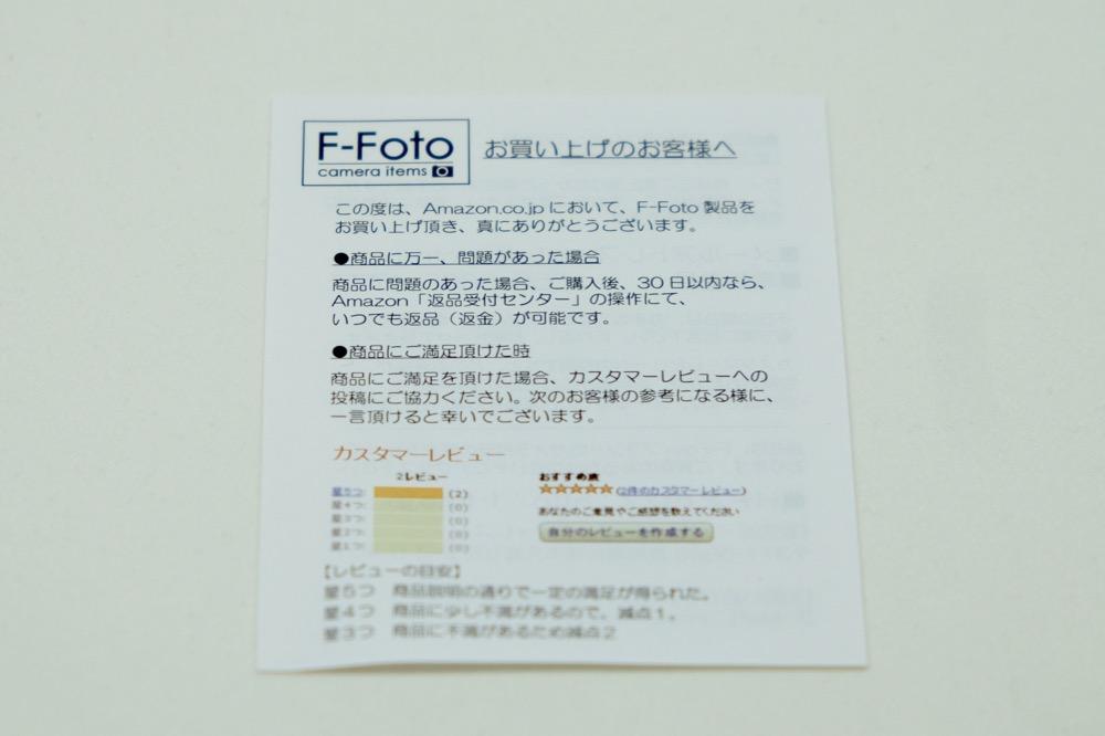 DSCF4991