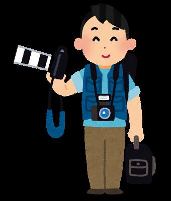 job_cameraman