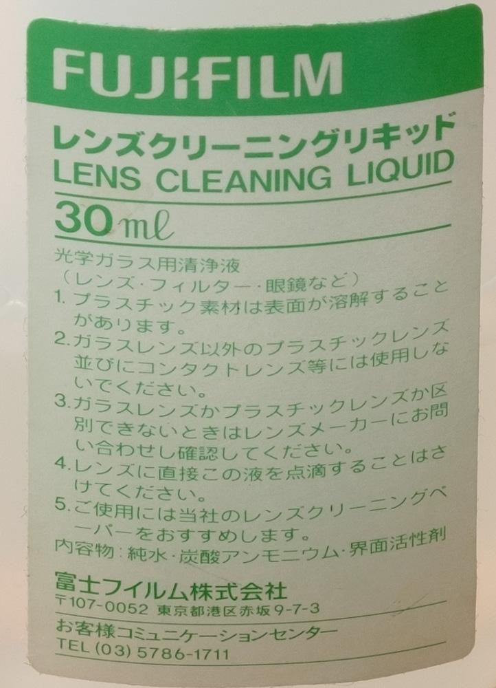注意書き プラスチック素材は表面が溶解することがあります。